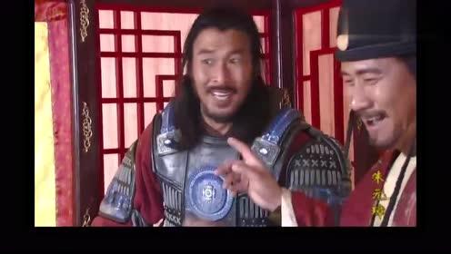 朱元璋这招玩的妙!让朱棣娶徐达的女儿,联姻选择得当!