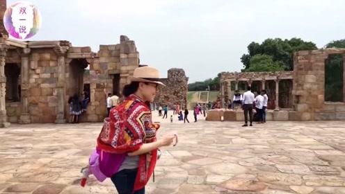 印度姑娘来中国游玩,声称我国很完美,却有一点无法接受!