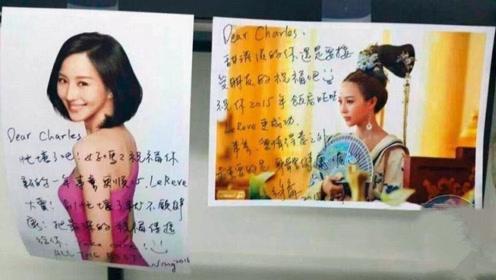 台媒曝光张钧甯与品牌高层暧昧情书,张爸亲自发声澄清