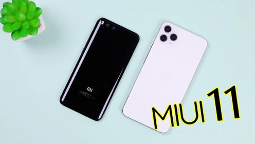 小米6挑战iPhone11 Pro Max!猜猜差距有多大?