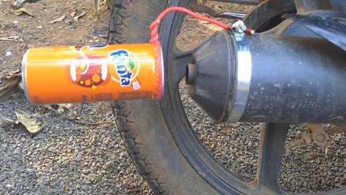 摩托车排气筒加装饮料罐会怎样?小哥大胆尝试,网友:真像法拉利