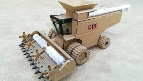 真正的高手!用硬纸板DIY联合收割机,成品动起来众人震惊!