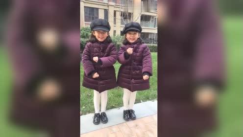 两个小可爱,哎哟害羞了,倒数5秒找亮点!