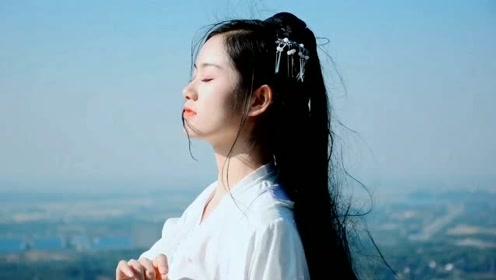 白衣美女动情演绎古风《黯然销魂》,清新脱俗的模样惹人怜!