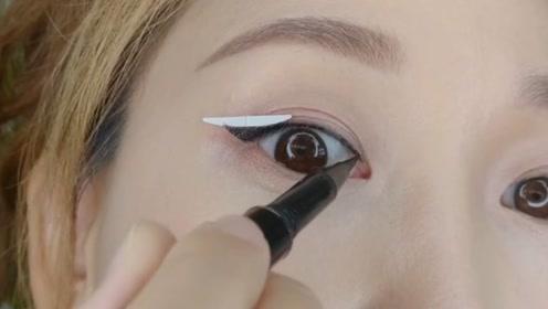 私藏很久的画眼线方法,手残党看完都学会了!