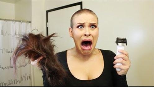 剃光头真还可以增强发质?外国美女作死测试,下一秒看到造型直接崩溃大哭