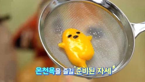 十指不沾阳春水的韩国小姐姐,为了讨男友欢心,第一次下厨做点心