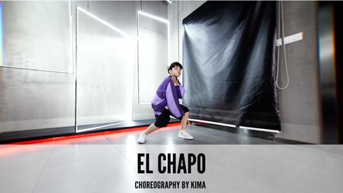 舞邦 Sinostagekids 创意视频 El chapo