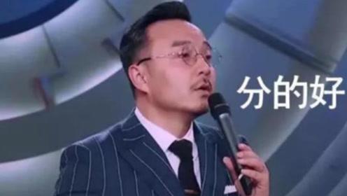 李现自曝情史!穷时遭前任甩锅,汪涵一语道破李现心结!