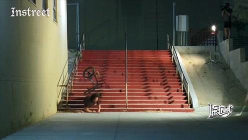 从这么高的台阶上摔下来,真的是有点恐怖啊
