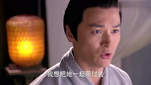 日有所思夜有所梦,郭靖梦到了杨过在流浪,打算带他回桃花岛