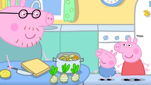 小猪佩奇用苹果鸡蛋面粉要做一个苹果蛋糕 快来看看吧 玩具故事