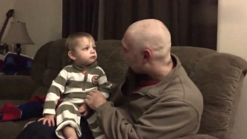 长发爸爸突然变成光头,宝宝想找头发!
