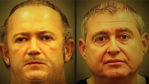 特朗普私人律师朱利安尼的两合伙人被捕 曾协助调查拜登