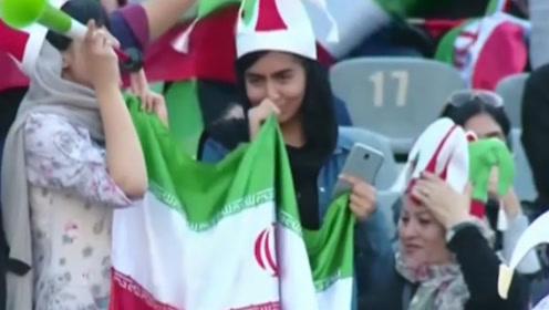 40年首次!伊朗女性获准进场看足球赛