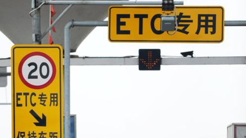老司机:新手办理ETC,一定要避开这几个陷阱,避免被套路
