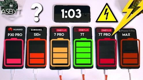 一加7T Pro与iPhone 11 Pro Max充电速度对比测试