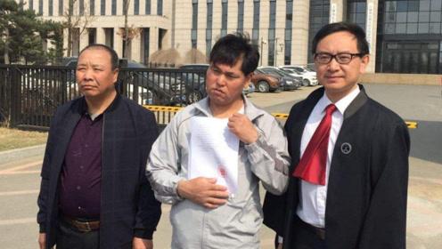 比窦娥还冤却比窦娥幸运,男子被误判蹲监26年,获国家赔偿460万
