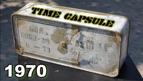 老外发现一个1970年的铁盒,打开后瞬间傻眼,赶紧丢掉!