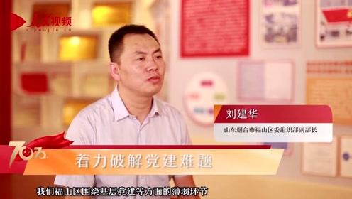70年70问:中国共产党为什么要开展党内集中教育?