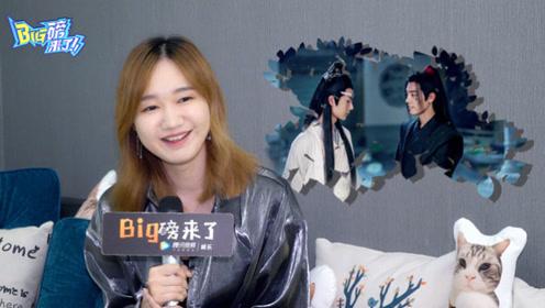 独家专访《陈情令》制作人杨夏:陈情令是如何成功的?