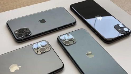 iPhone12概念机:全新4镜头,iPhone11等着被虐