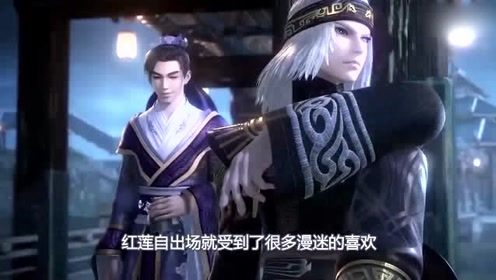 天行九歌卫庄情敌即将上线,红莲婚事再次被提及