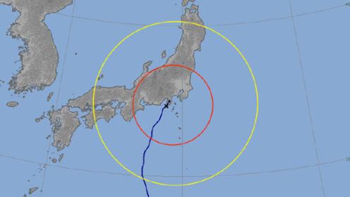 台风+地震+火山喷发一起来,网友神吐槽:日本今天真的太难了