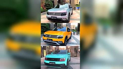 3台不同颜色的大众途昂,这也太酷了!