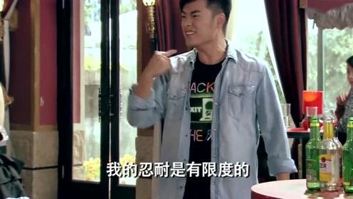 爱情公寓:曾小贤和胡一菲吵架,吵到最后却词穷了,太搞笑了