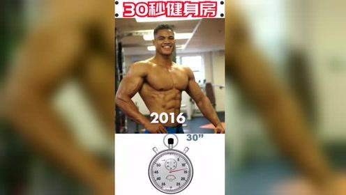 肌肉男神健身5年的身材变化,你喜欢吗?