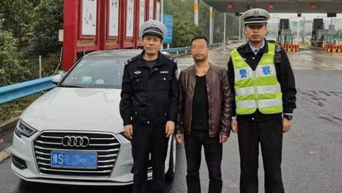 信阳司机高速上超速被民警拦截 结果查出了更大的问题