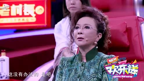 刘铨淼直言谁都能当歌手,张番:你就不行,这是为何?一起来看看