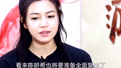 陈妍希演紫霞仙子被吐槽像猪八戒!粉丝:演的就是猪八戒
