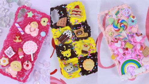 省钱又个性,3款超甜手机壳DIY,原来制作那么简单!