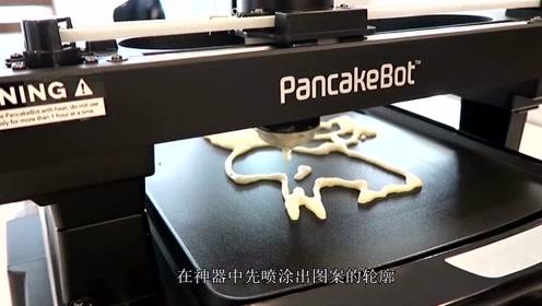 清华大学生发明煎饼神器,已卖出上万台,老外看到后不淡定了