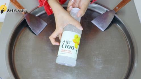 水溶C100是可以吃的你知道吗?方法非常简单,过程还很享受!
