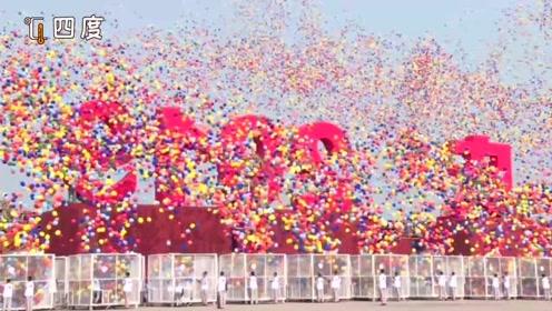 6秒完成一个国庆气球充气打结450名警察学院学生手指反复流血结痂