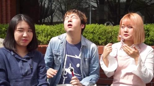 韩国女孩跟妈妈来四川旅游,看到这个东西后,感慨:怎么会是这样