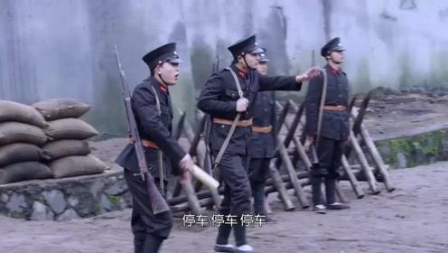 保安队嚣张拦截国军车队,不料下一秒立马怂,将军是个硬茬