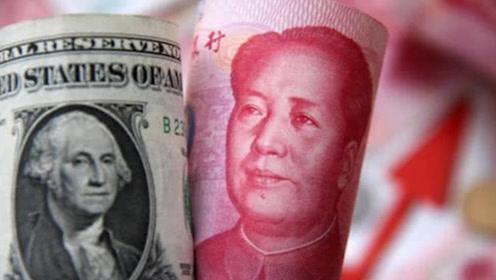美国的钱在中国叫美金,中国的钱在外国叫什么?看完忍不住想笑!