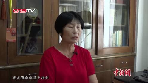 女摄影师胡亚玲:22年用脚步与镜头记录特色海南民俗文化