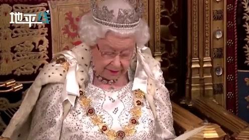 不戴王冠 因其太重!英女王议会演讲打破传统 未戴帝国王冠出席