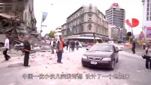 中国小伙发明地震救生床,八级地震也不怕真正造福人类