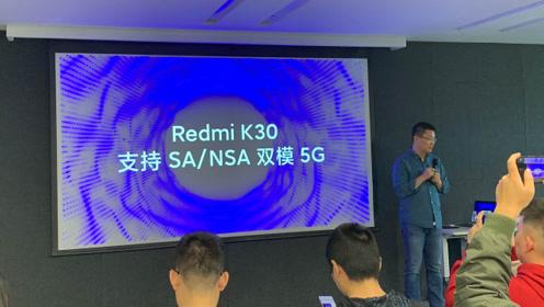 红米旗舰K30将支持全网通5G,任正非表示鸿蒙将在两三年内媲美ios