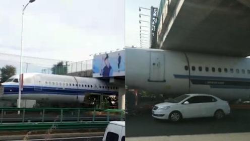 """空客A320运输过程中遭""""卡""""在桥下?挂车轮胎放气后顺利通过"""