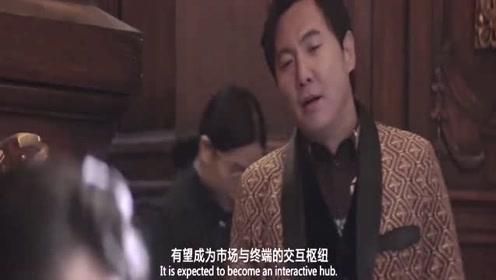 西虹市首富 会议上王多鱼的兄弟,手写笔记表情严肃,王多鱼一惊!