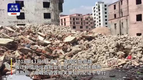 近3亿补偿款迟迟未兑付,深圳一搁置10年断头路拆迁被叫停