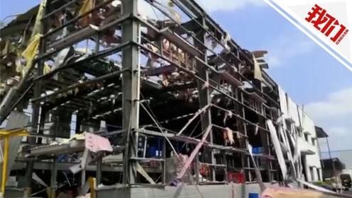 广西玉林一化工厂发生爆炸 已致4死2重伤4轻伤