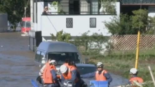 痛心!一货船台风天在日本近海沉没 5名中国籍船员遇难